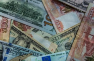 Калькулятор валют чешская крона к белорусскому рублю